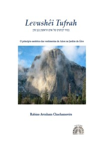 Levushêi Tufrah