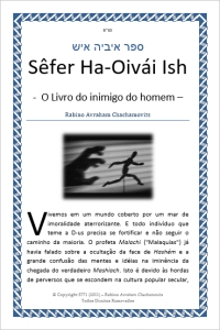 Sêfer Ha-Oivái Ish