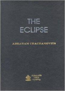 The Eclipse (original)