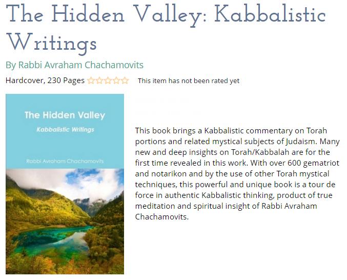 The Hidden Valley - Promo1